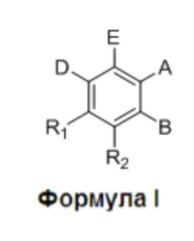 Соединения фенилкетонкарбоксилата и фармацевтические композиции для предотвращения и лечения остеопороза