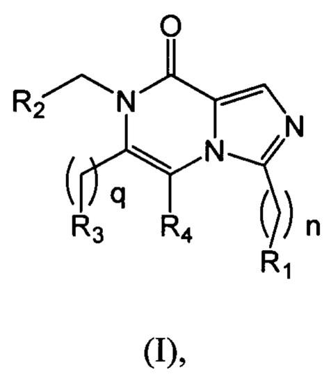 Имидазопиразиноны в качестве ингибиторов pde1