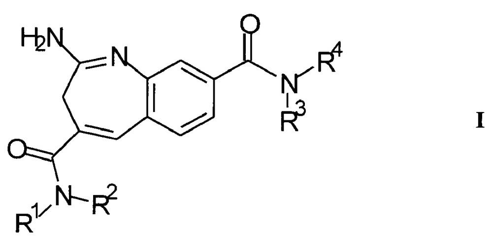 Соединения бензазепина дикарбоксамида