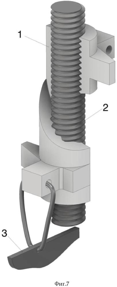 Устройство для фиксации подвесных конструкционных элементов и быстросъемный элемент