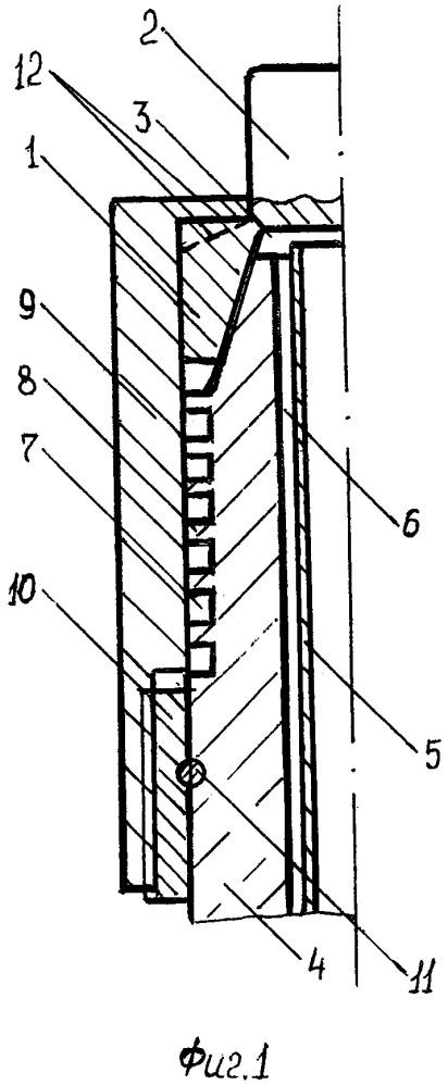 Устройство для электромагнитной точечной сварки