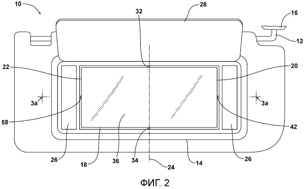 Солнцезащитный узел для моторного транспортного средства