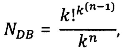Способ формирования псевдослучайной двоичной последовательности для однокоординатных датчиков перемещений