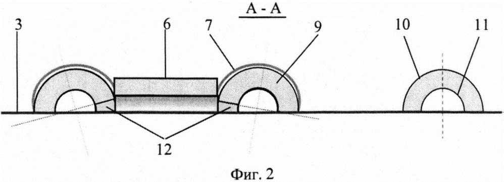 Заряд для проделывания проломов в элементах строительных конструкций