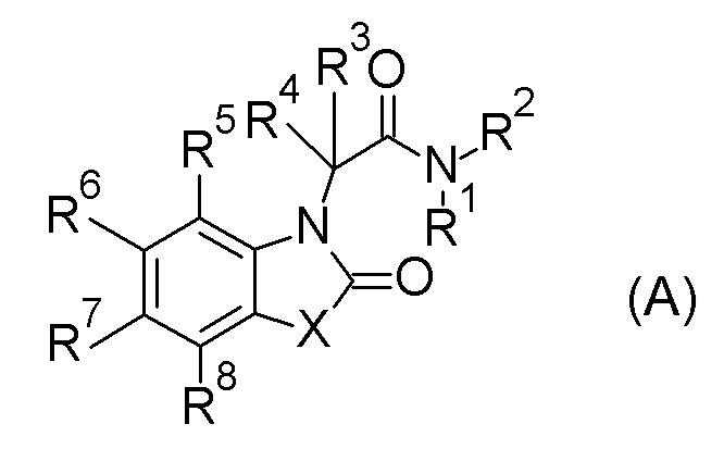 Имидазодиазепиновое соединение