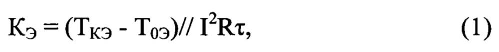 Измеритель мощности лазерного излучения