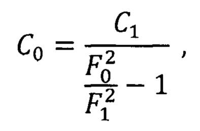 Способ измерения параметров катушек индуктивности