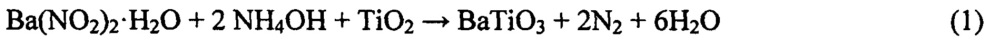 Способ получения особочистого мелкокристаллического титаната бария