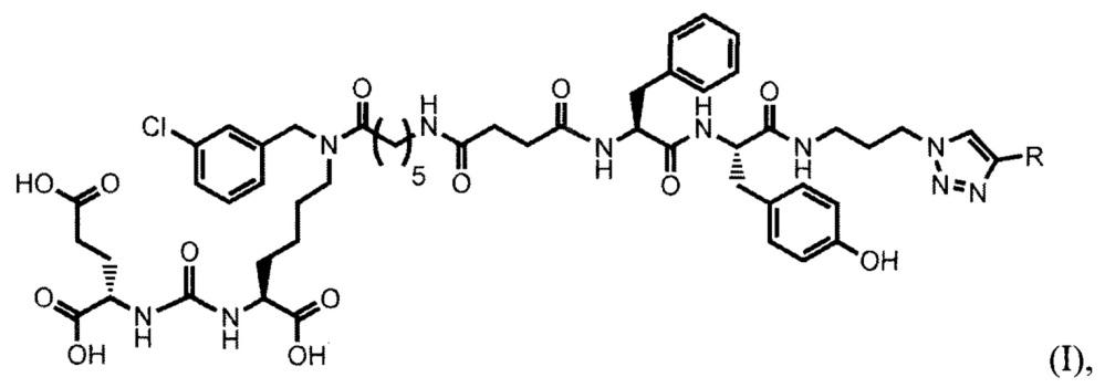 Конъюгат флуоресцентного красителя с веществом пептидной природы, включающим псма-связывающий лиганд на основе производного мочевины для визуализации клеток, экспрессирующих псма, способ его получения и применения