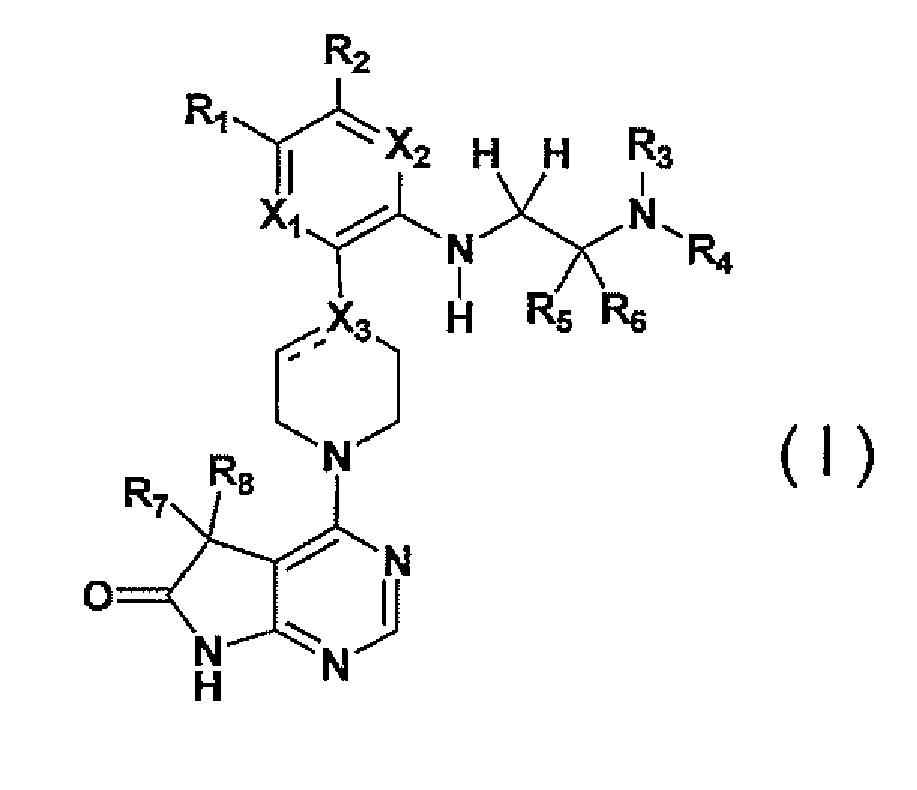 Новое производное 5h-пирроло[2,3-d]пиримидин-6(7h)-она