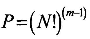 Способ межпозиционного отождествления результатов измерений и определения координат воздушных целей в многопозиционной радиолокационной системе