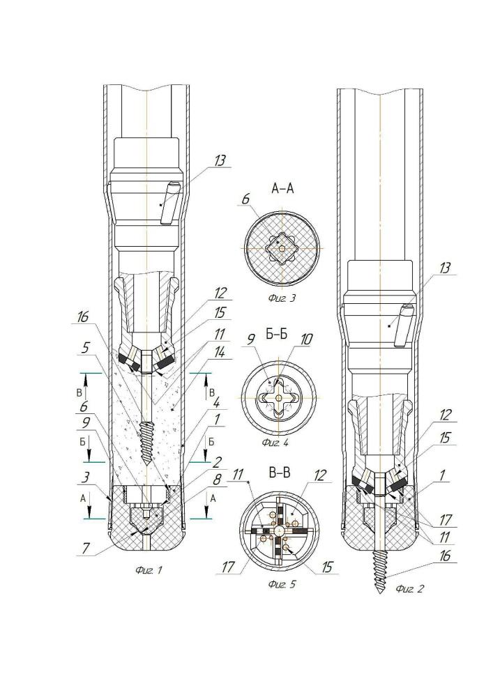 Башмак-клапан для установки расширяемой системы в скважине