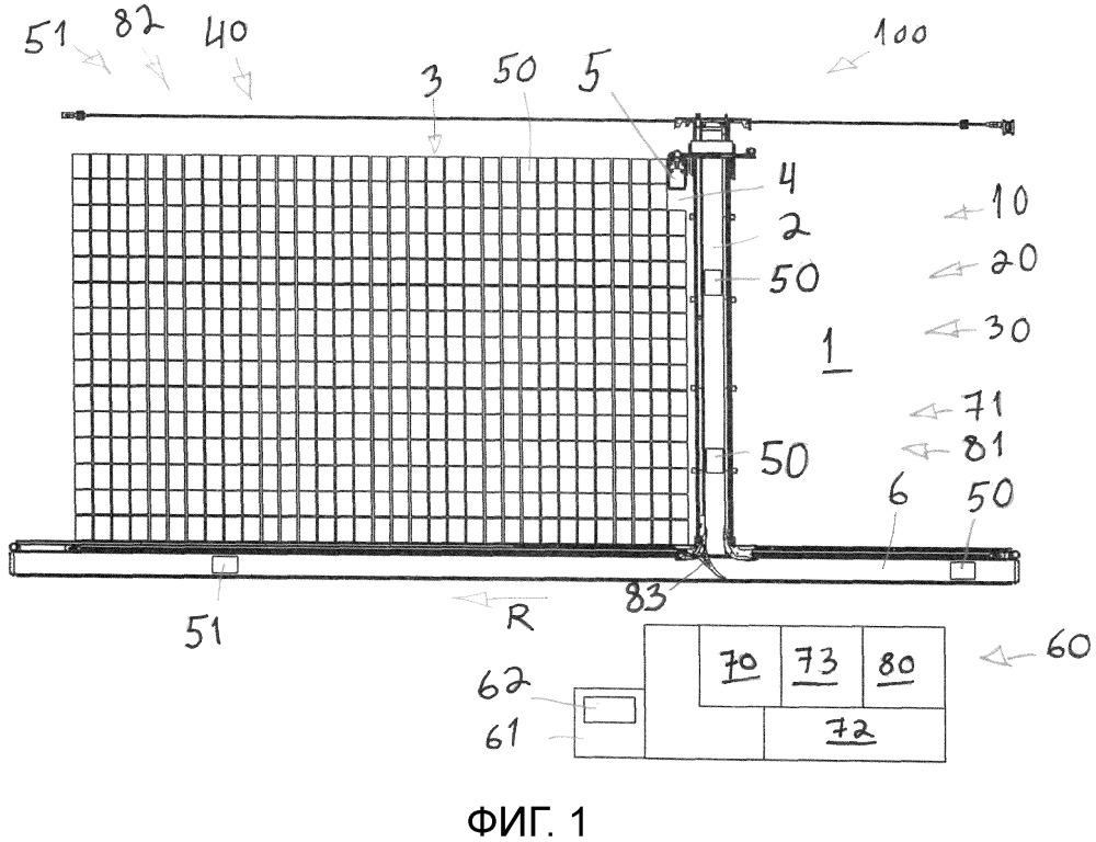 Система для складирования единиц хранения