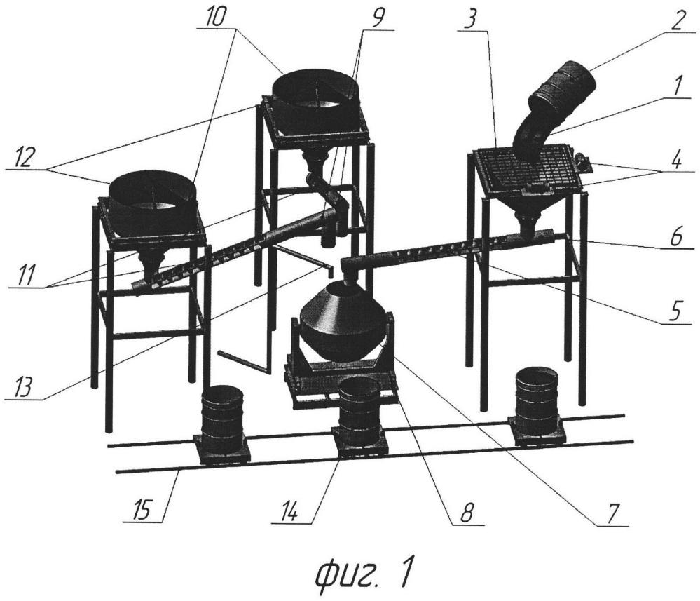 Способ кондиционирования иловых отложений бассейнов выдержки