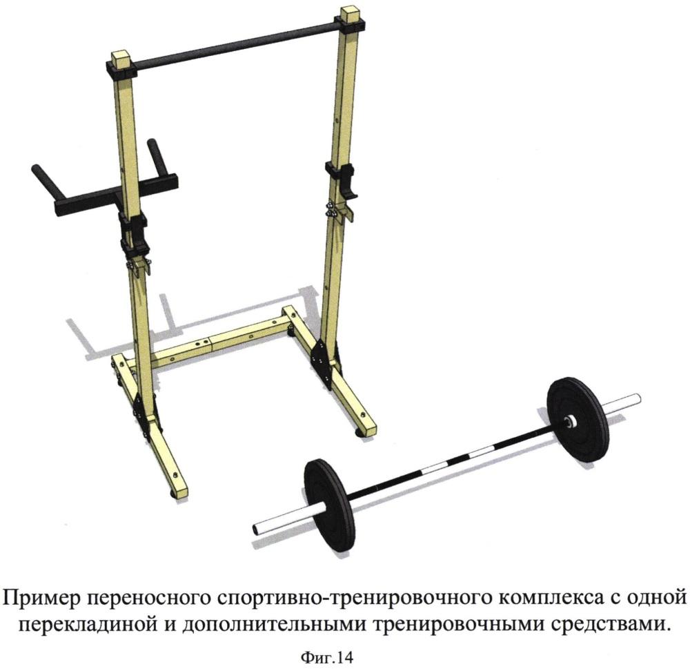Переносной спортивно-тренировочный комплекс