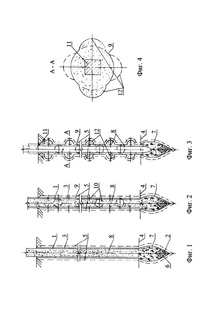 Способ устройства забивной сваи в перфорированной трубе-оболочке