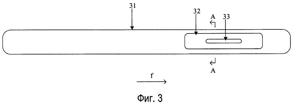 Терминал, способ управления терминалом, способ изготовления терминала и носитель информации