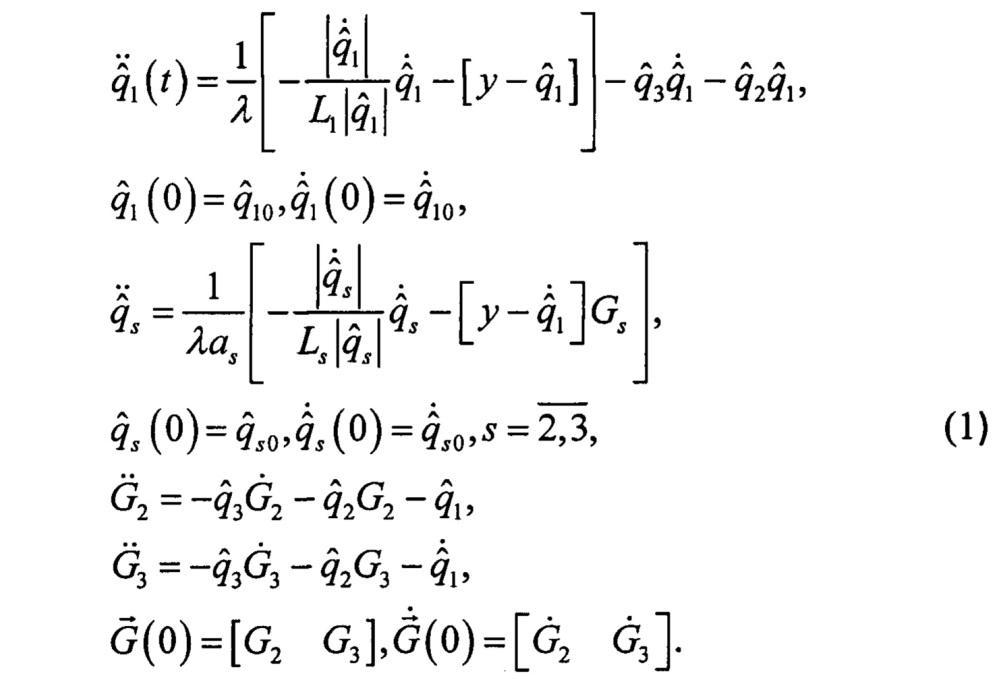 Устройство оценки параметров возмущенных процессов с использованием максимума обобщенной мощности