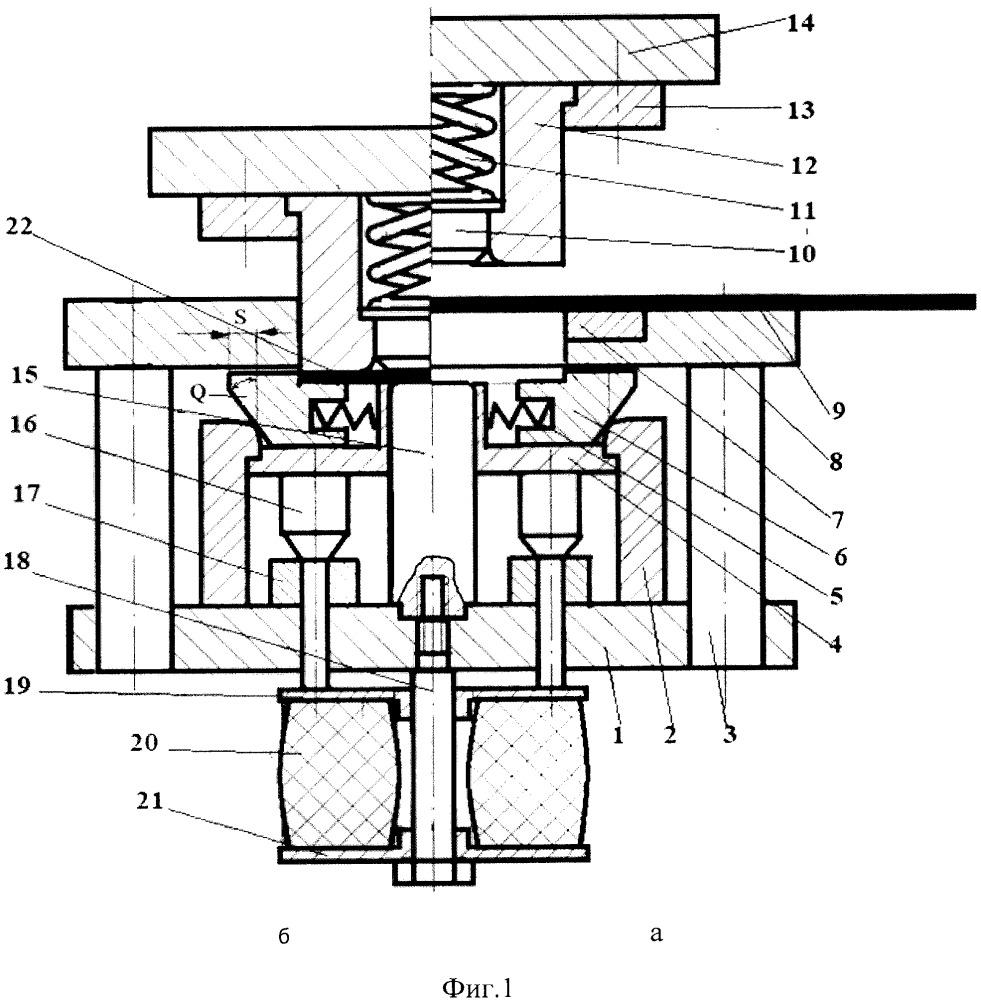 Устройство для вытяжки оболочек из листовых заготовок квадратной формы