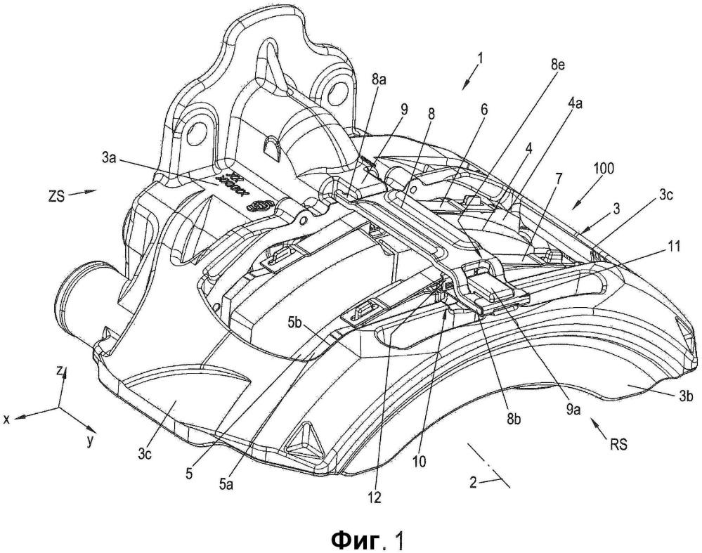 Дисковый тормозной механизм с поддерживающей скобой для накладки и фиксирующим устройством, а также комплект тормозных накладок