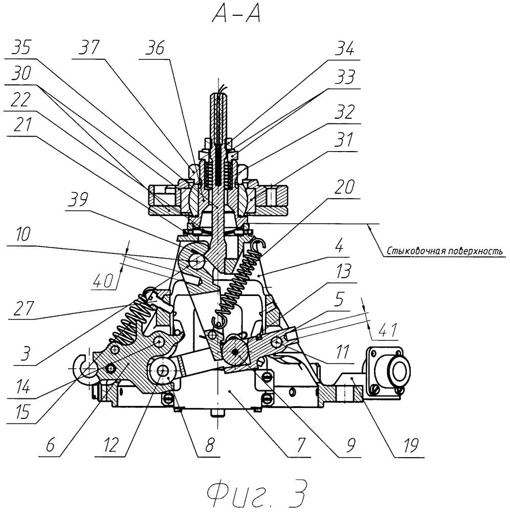 Устройство удержания и освобождения трансформируемых механических систем космического аппарата