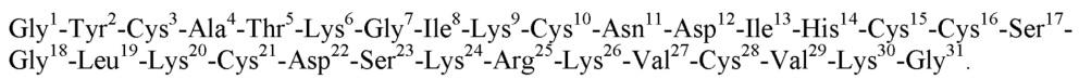 Способ получения пептида, модулирующего активность пуринергических рецепторов