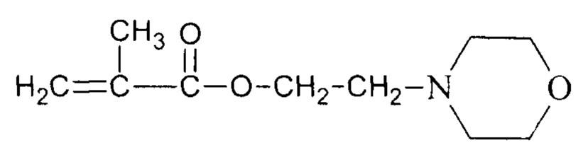 Способ получения n-морфолиноэтилметакрилата