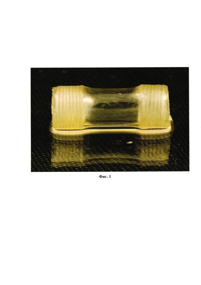 Способ получения биорезорбируемой трубки на основе метакрилированного желатина и метакрилированного фиброина и способ восстановления стенки тонкой кишки в эксперименте с помощью такой трубки