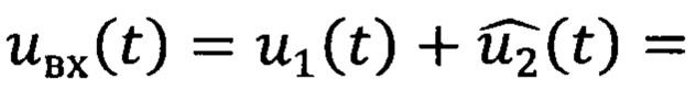 Когерентный детектор сигналов с двукратной абсолютной фазовой манипуляцией на 180с.