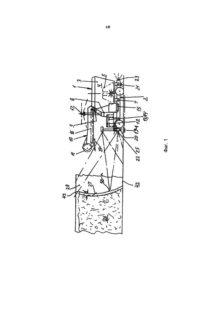 Кормосмесительная тележка и способ управления ее движением
