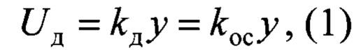 Способ настройки пропорционально-интегрально-дифференциального регулятора замкнутой динамической системы