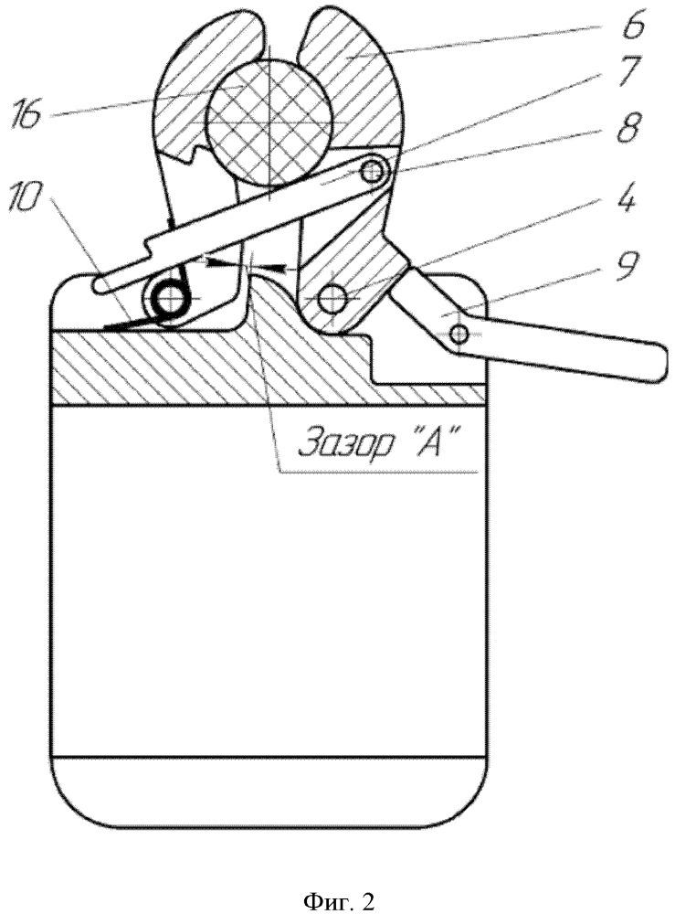 Зажим для крепления индикатора короткого замыкания (икз) на провод воздушной линии электропередачи