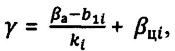 Гибридный способ измерения углового положения