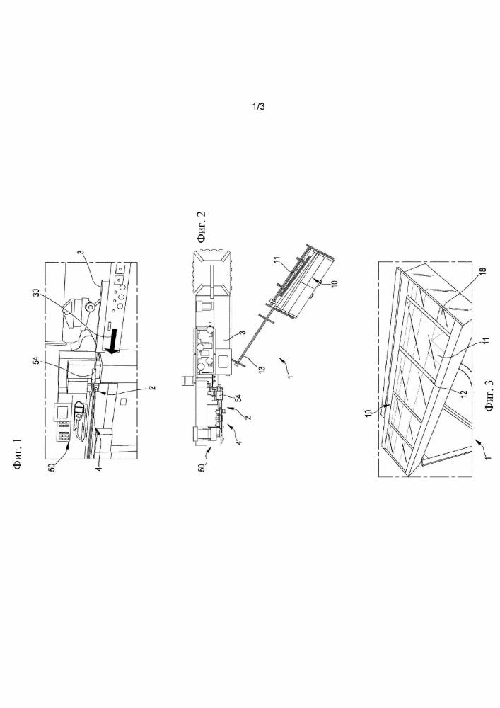 Способ и аппарат для введения удлиненных объектов, образующих продольную ось, в непрерывный поток материала