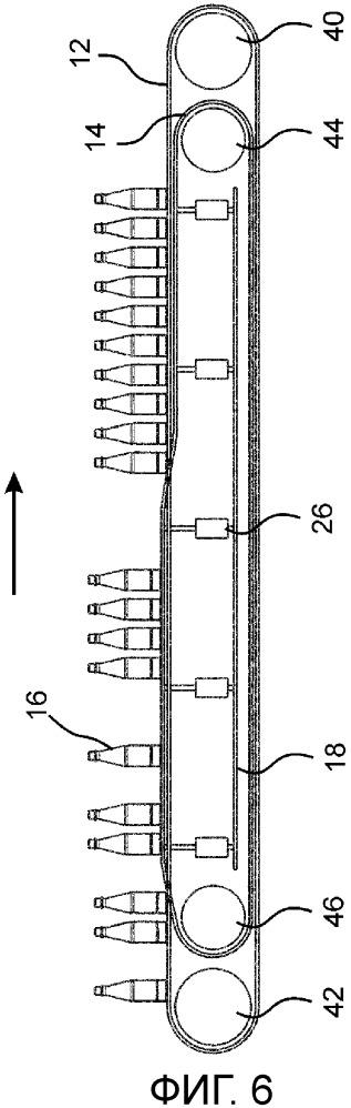 Транспортер, имеющий параллельные и переставляемые по высоте транспортировочные устройства