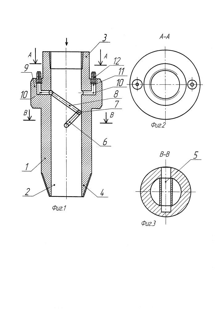 Пульсатор-вибратор для бурения скважин