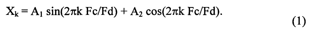 Способ прецизионных измерений амплитуды гармонических колебаний сверхнизких и звуковых частот при сильной зашумленности сигнала
