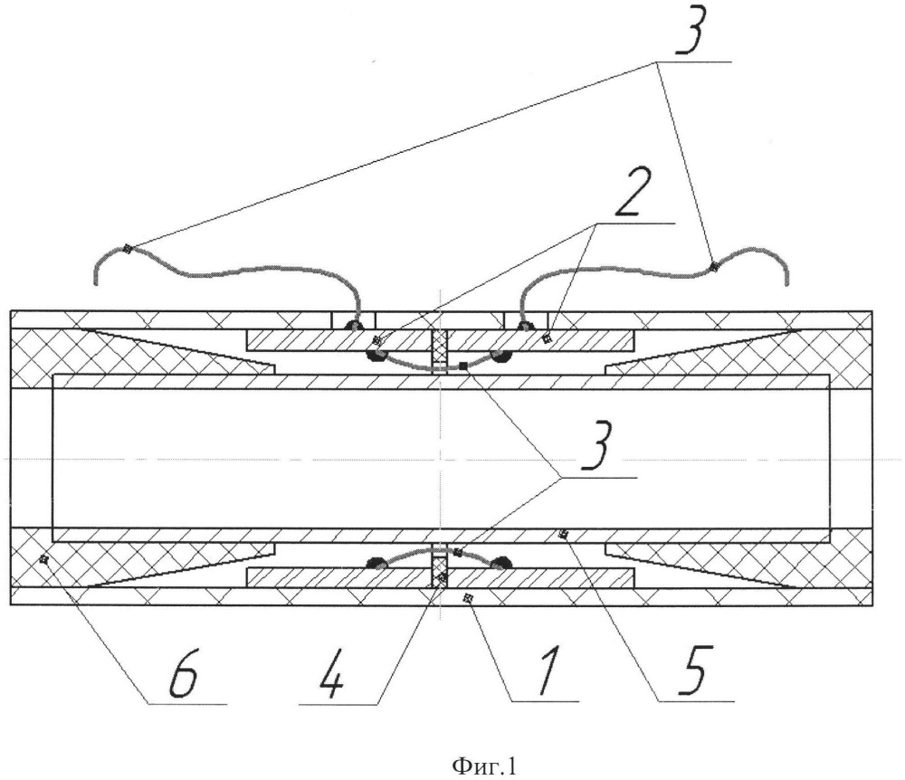 Гидроакустический приемник для геофизической сейсмокосы