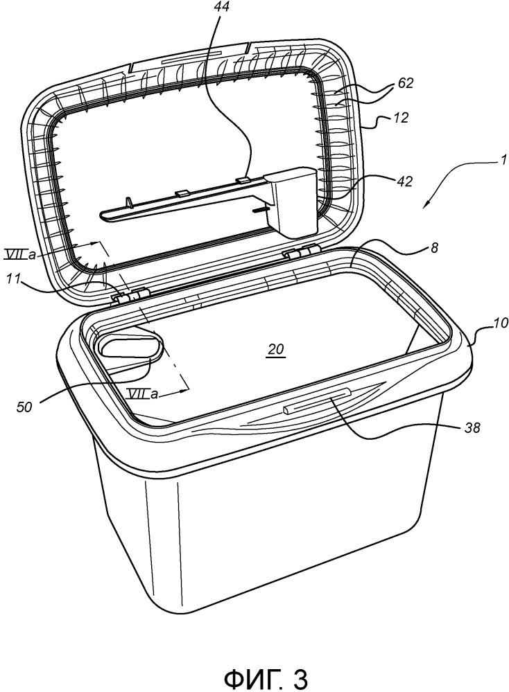 Упаковка с шарниром, состоящим из двух частей