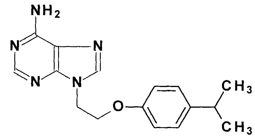 Способ получения 9-[2-(4-изопропилфенокси)этил])аденина