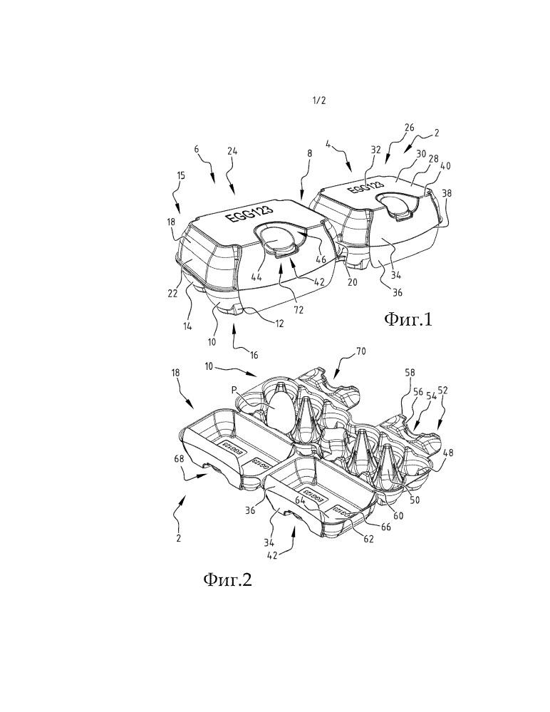 Упаковочный блок из вспененного формованного волокнистого материала и способ изготовления такого упаковочного блока