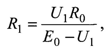 Способ определения параметров многоэлементных двухполюсников