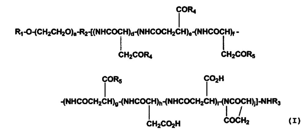 Полимерный конъюгат гексакоординированного комплекса платины