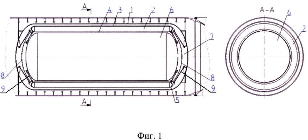 Система криогенного хранения и подачи реагентов для энергетической установки с электрохимическими генераторами