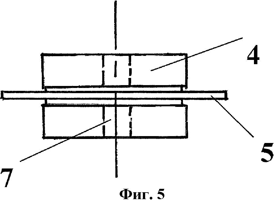 Лезвие конькобежного конька и устройство для заточки лезвия конькобежного конька