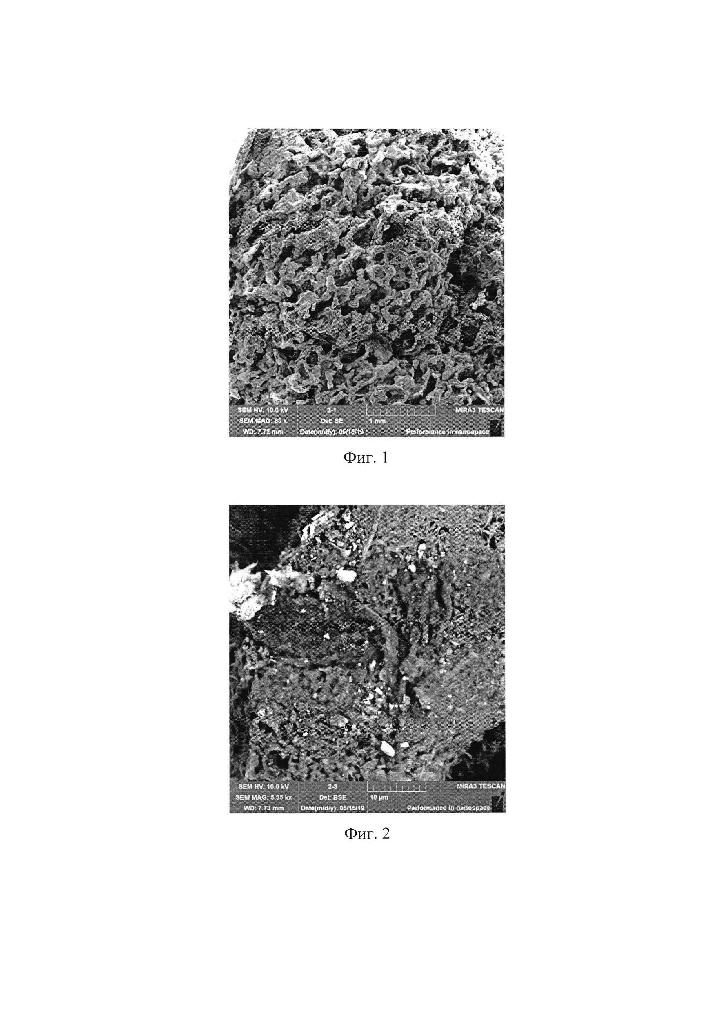 Способ получения нанокомпозита для регенерации костной ткани