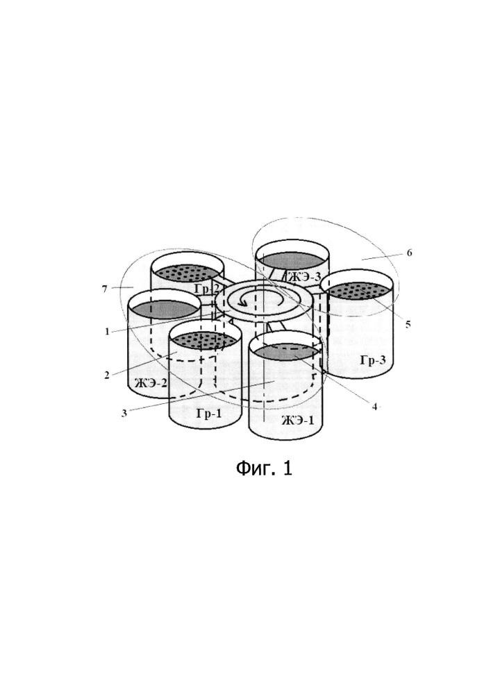 Способ электрополирования лопатки гтд из легированной стали и устройство для его реализации