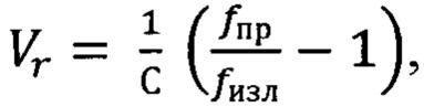 Способ определения текущих координат цели в бистатическом режиме гидролокации