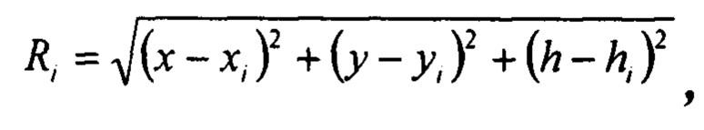 Способ определения координат источника радиоизлучения в трехмерном пространстве динамической системой радиоконтроля