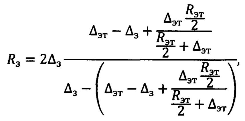 Способ восстановления формы асферической поверхности оптической детали по параметрам отраженного волнового фронта, получаемым приборами с датчиками волнового фронта (двф)